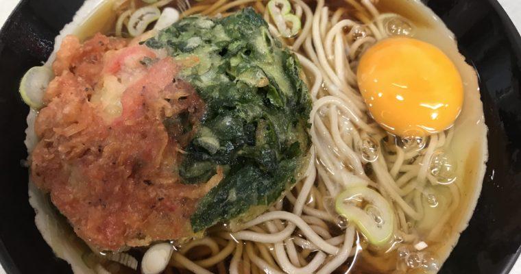 さらば小伝馬町ランチ – 昭和裏通りの風情 かめやの蕎麦で〆る