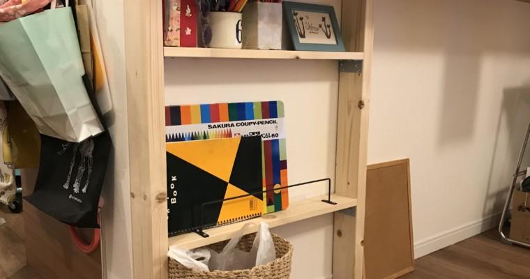 簡単DIY – カウンターテーブル下にカフェ風の魅せる収納