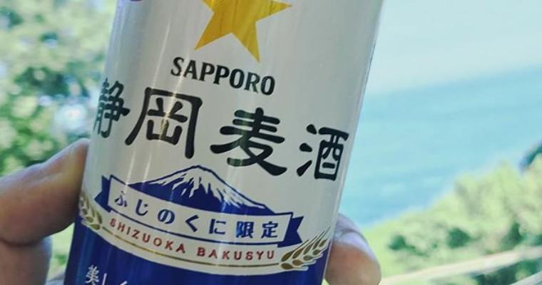 静岡麦酒 – Shizuoka Bakusyu (Shizuoka Beer) by Sapporo Breweries in Japan (Shizuoka area limited)