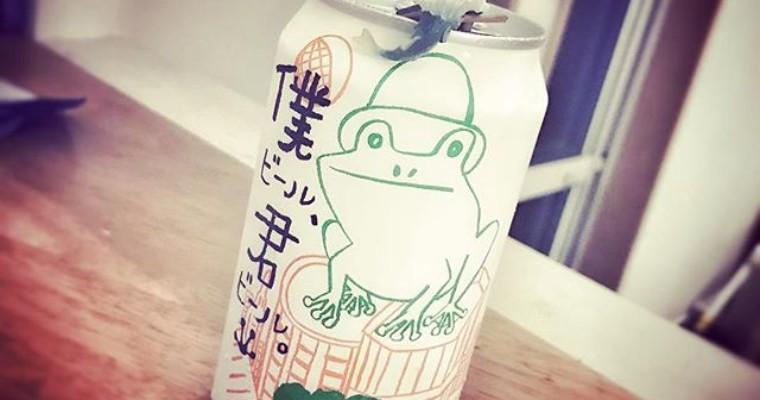 """僕ビール、君ビール """"I Beer, You Beer"""" – Saison Beer by Yo-Ho Brewing Co. from Nagano, Japan."""