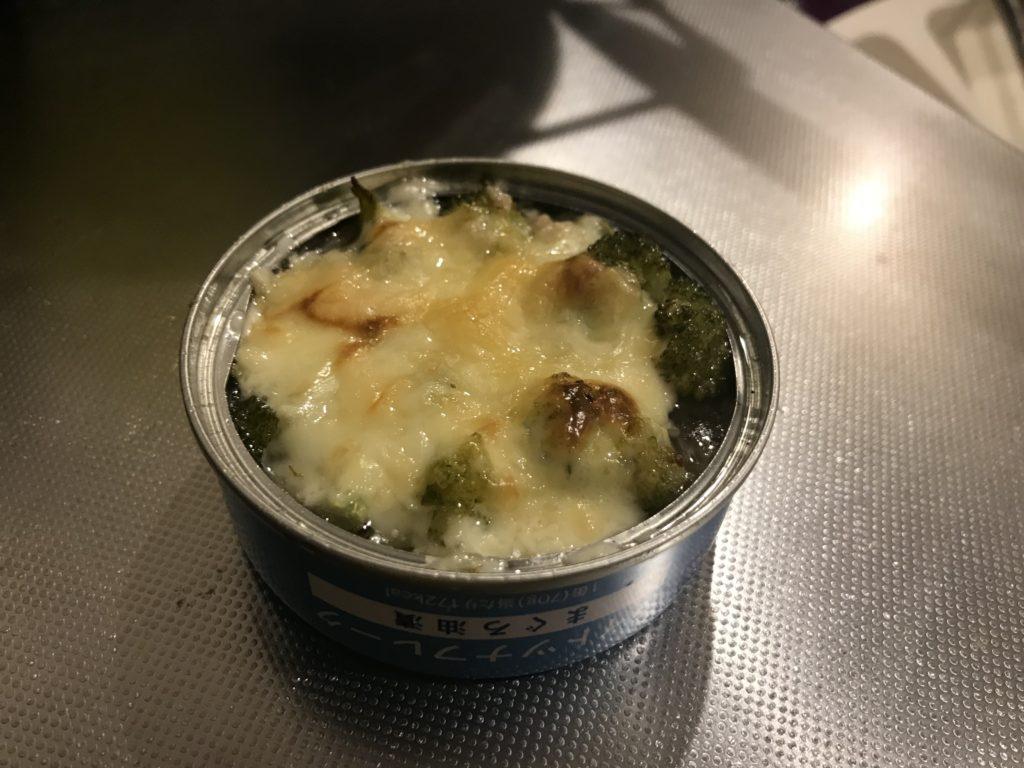 手間なし簡単なツナ缶のオーブン焼き
