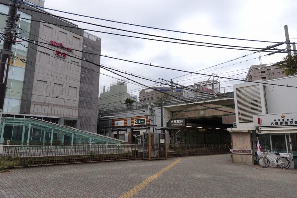 街歩きのススメ – 山手線大塚駅から神田駅を経由して巣鴨へ